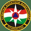 Штаб КЧС и ГО Согдийской области