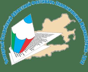 Logo-2014_s