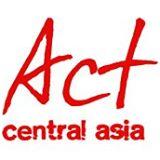 Акт Центральная Азия/Christian Aid